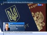 О принятие гражданства россии украинцам:))
