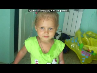vk vichatter young girl omegle Car Pictures