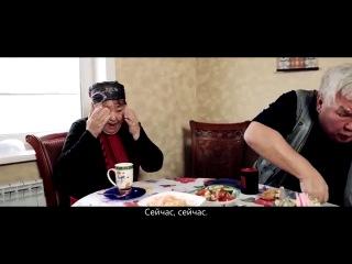 Говорим на бурятском - 4 - Невестка